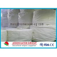 China Disposable Spunlace Nonwoven Fabric ISO Approve For Pharmaceutical wholesale
