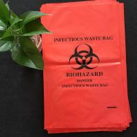 China Absorbent Material OEM Service With Medical Specimen Packaging Pouch wholesale