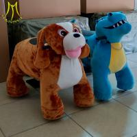 China Hansel  electronic kids motorized jungle animals plush rideable electric scooter on sale