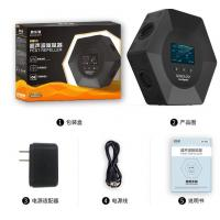 China mouse repeller PEST QUITTER Electronic Ultrasonic Mouse Repellent Pest Repeller wholesale