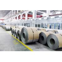 China High Precision 0.4 - 2.0MM Thickness Cold Rolled Steel Coil JIS G3141 CR wholesale
