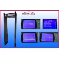 China IP65 Water Proof Door Frame Airport Security Metal Detectors with Bilingual system wholesale