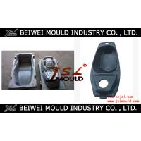 Buy cheap high quality motorcycle parts injection mould China factory from wholesalers