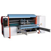 Wholesale JNM-A LEADING EDGE FEEDING FULL AUTO DIE-CUTTING MACHINE from china suppliers