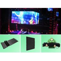 China 360 degrees bendable 6mm and 12mm LED display for events, similar to Barco wholesale