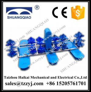 China high effeciency paddle wheel aerator, pond aerator made in China, shrimp farming aerator wholesale