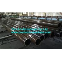 China Hydraulic Cold Drawn Seamless Steel Tube EN10305-1 42CrMo4 34CrMo4 ISO 9001 wholesale