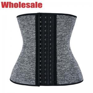 China Grey Bodybuilding Waist Trainer OEM 9 Steel Bone Waist Trainer wholesale