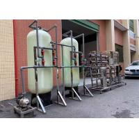 China Automatic 2000LPH RO Water Treatment System Machine For Pure Drinking Water wholesale