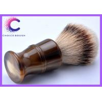 China Customized Silvertip Badger Shaving Brush  , handmade shaving brush wholesale