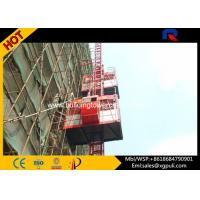 China 50M Height Rack And Pinion Hoist , Passenger / Material Hoist Lift Safety Device wholesale