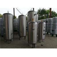 China CE Certificate Industrial Screw Compressed Air Receiver Tanks Stainless Steel Material wholesale