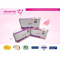 Ladies Use High Grade Sanitary Napkins , Pearl Cotton Surface Menstrual Period Pads
