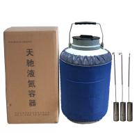 TianChi liquid nitrogen gas cylinder 6L in Nauru Aviation aluminum color manufacturers