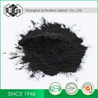 China Food Additives Wood Activated Carbon For Water Decoloring And Purifying Reagents wholesale