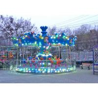 China Blue Ocean Theme Park Carousel Ride On Carousel 32 Seats CE Approved wholesale