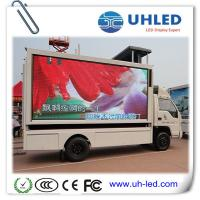 Quality DIP P8 Outdoor LED Panel For Truck Mobile LED Display Billboard For Advertising for sale
