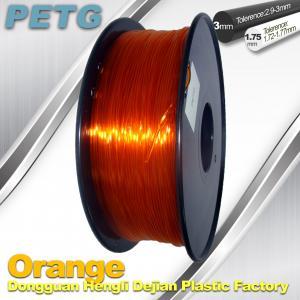 China High Strength PETG Filament  , Transparent 3D Printing Filament  Resistance Acid on sale