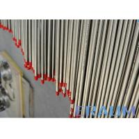 China ASTM B983 Alloy 718 / UNS N07718 Nickel Alloy Steel Cold Rolled Tubing wholesale