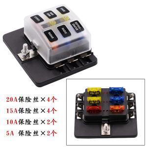China 6 Way Blade Fuse Box LED Indicator Fuse Holder wholesale