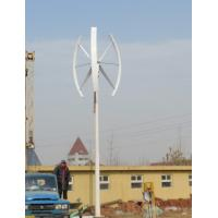 China 5kw Vertical Axis Maglev Wind Power Generator on sale