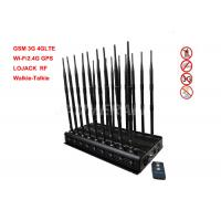 China Adjustable GPS Signal Jammer / All In One Desktop Mobile Network Blocker wholesale