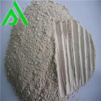 China 220FF activated clay for vegetable oil bleaching from China supplier wholesale