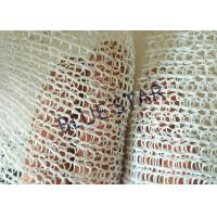 China PP / PE Knitted Wire Mesh 0.2 - 0.25mm Wire 40cm - 120cm For Separation Filtration wholesale