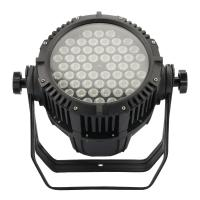 Buy cheap KZ-LED310 LED constant pressure PAS lamp, lights, beams, revolving Light beam, household fishpond, landscape LEDs from wholesalers