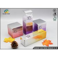 China Multiple Color Style Luxury Cosmetic Packaging Box Magnetic Closure Box For Cosmetic Bottles wholesale