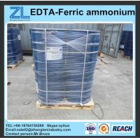 China China 40~46% Ferric ammonium EDTA wholesale