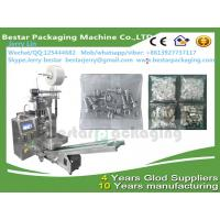 China Hardware packing machine, Hardware packaging machine , Hardware filling machine wholesale