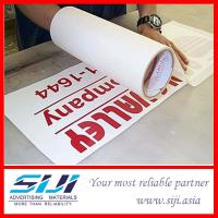 Quality Colorful Vinyl for Cutting for sale