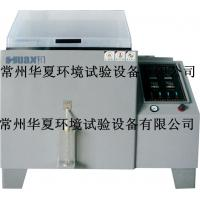 China Custom Corrosion Test Chamber 108L / 480L For Antirust Oil on sale