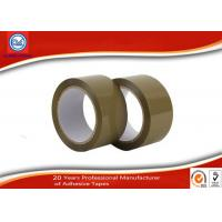 China No - Bubble Brown Colored  BOPP Packaging Tape , Self Adhesive Tape wholesale