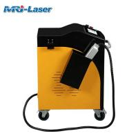 China 200W Rust Removal Device , Rust Removal Equipment 254nm Focus Length wholesale