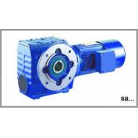 China SAF Series Helical Worm Gear Motor wholesale