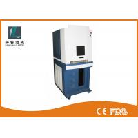 China Electronic Components UV Laser Marker , Water Cooling Glass Laser Engraving Machine wholesale