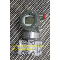 China Yokogawa EJA110E Yokogawa Differential Pressure transmitter EJA110E-JLH4J-917DB/D4 wholesale