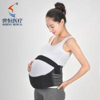 China Breathable pregnancy support belt elastic pregnancy back brace factory price wholesale