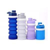 China 550ml Innovative Design Silicone Travel Mug Collapsible Easy Taking Outdoor wholesale