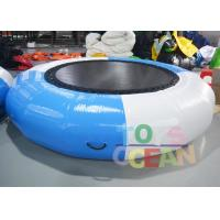 China Durable DIA3M Inflatable Aqua Platform Inflatable Water Trampoline For Adults wholesale