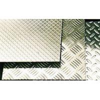 China Two / Three / Five Bars Polished Aluminum Sheet Chequered Sheet Or Coil wholesale