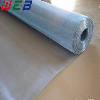 Wholesale Aluminium mosquito net tuff Mesh from china suppliers