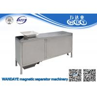 Buy cheap 12 Layer Permanent Magnetic Separator Cabinet With Rare Earth Neodymium Magnets from wholesalers