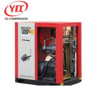 China General Industrial Equipment Rotary Screw Air Compressor 181 PSI Working Pressure wholesale