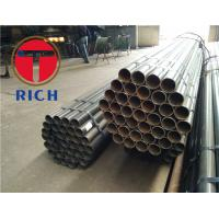 China Electric Resistance Welded Steel Tube / Carbon Steel Pipe For Heat Exchanger wholesale
