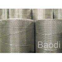 China Wear Resistant Woven Stainless Steel Wire Mesh Screen Rolls For Food / Medicine Industry on sale
