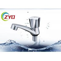 China Silver Single Hole Sink Faucet, Convenient Rotating Handle Single Basin Faucet on sale