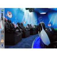 China Happy Children 5D Movie Theater With Blue Fiberglass Luxury Chair wholesale